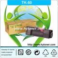 Compatible Toner Cartridge for the Kyocera TK-50 TK50 FS-1900 1900N